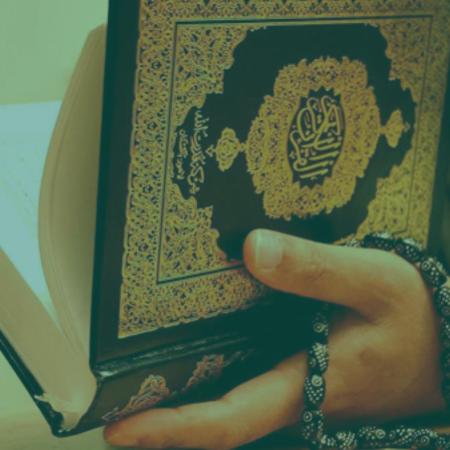Koran – Åbningen