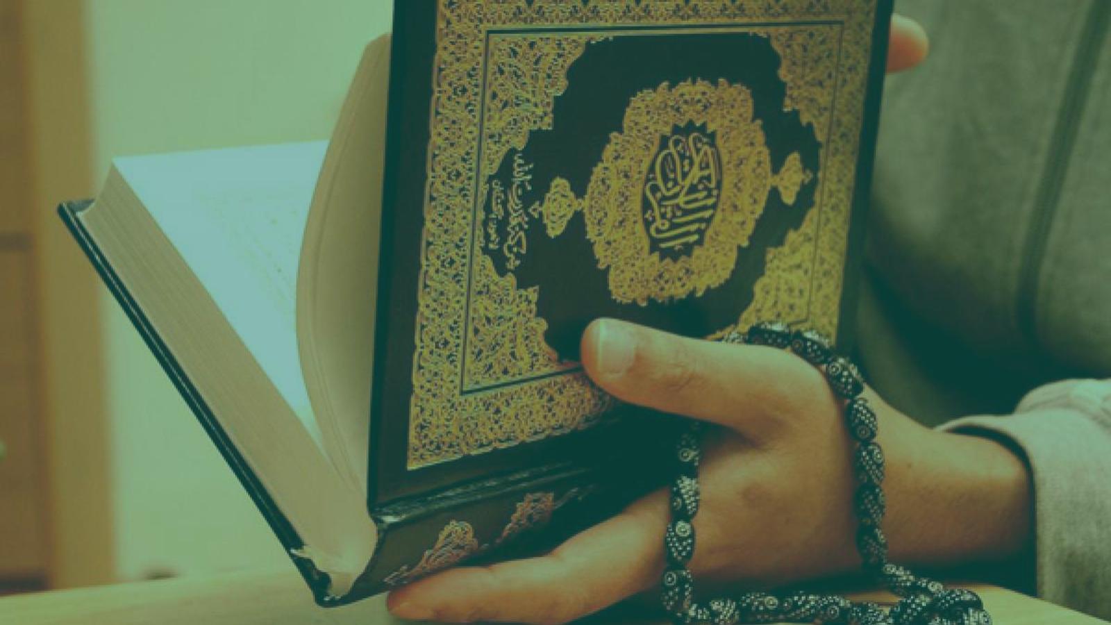 Koran – Juz 30