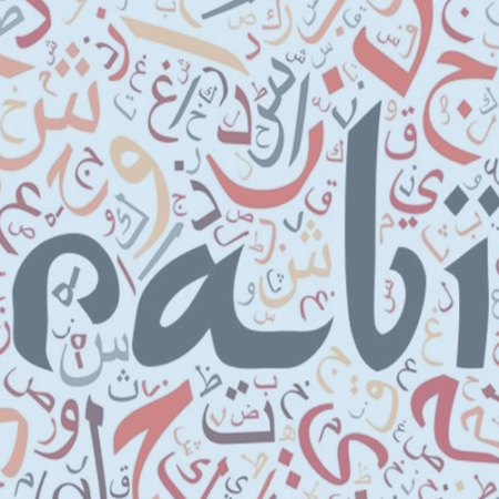 Lær arabisk